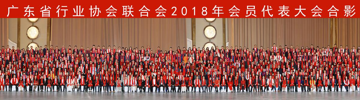聯合會banner